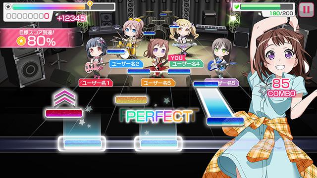 『バンドリ! ガールズバンドパーティ!』ゲームUI