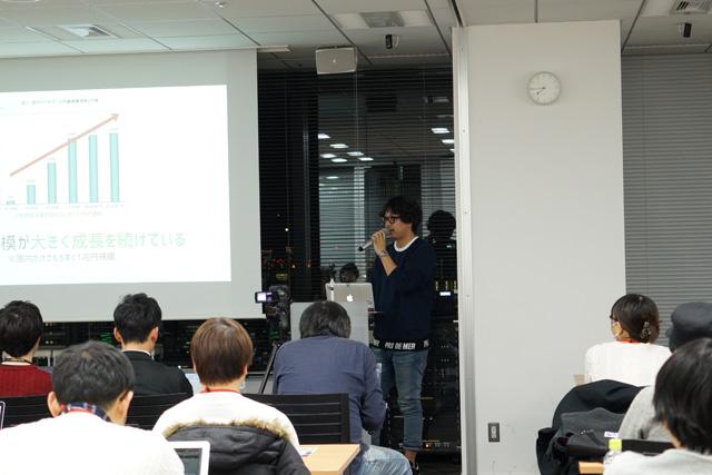 「meetup CARTA#2」開催レポート【スマホゲームにおけるUIUXデザイン】