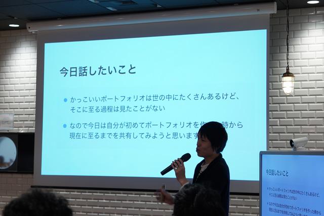 樋田 勇也