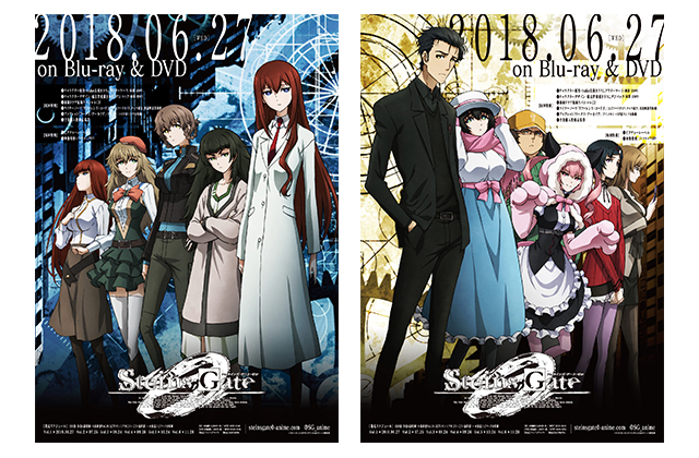 TVアニメ『シュタインズ・ゲート ゼロ』(パッケージ告知用ポスター) ©2018 MAGES./KADOKAWA/未来ガジェット研究所