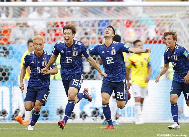 日本代表から注目選手まで!2018 FIFAワールドカップ ロシア