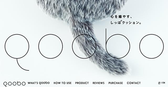 Qoobo
